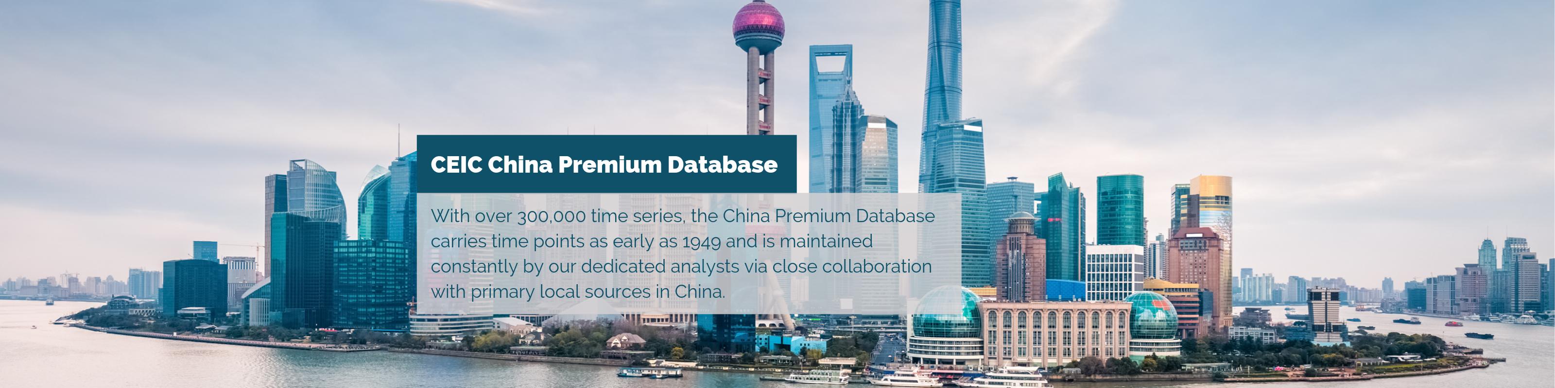CEIC China Premium Database
