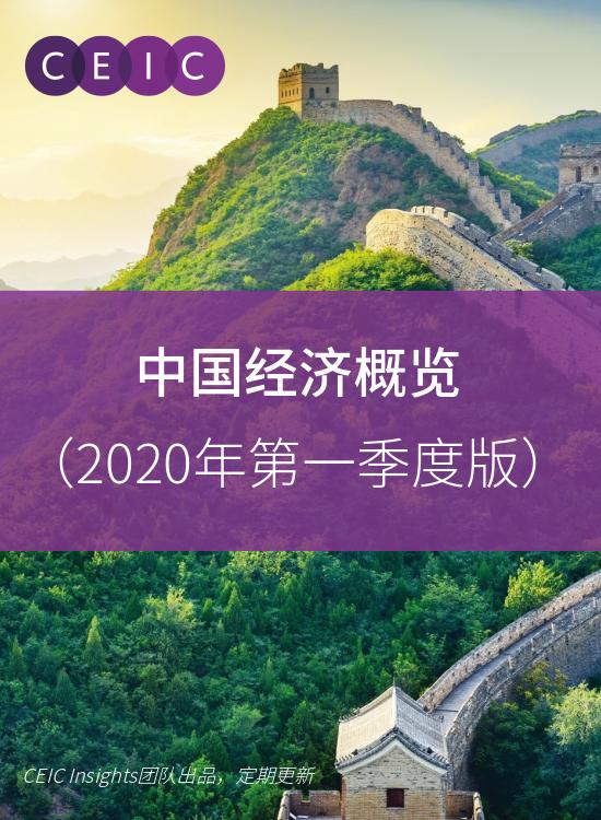 China-Economic-Snapshot-2020-Q1-500