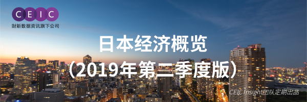 Japan Economic Snapshot-2019Q2-600x200