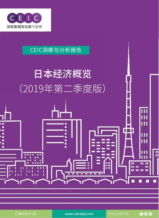 Japan+Economic+Snapshot-2019Q2